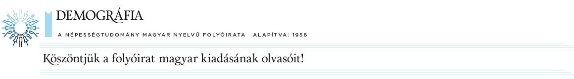 Demográfia folyóirat - magyar nyelvű kiadás